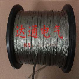 304编织扁型伸缩网管 电线电缆耐高温导电金属带