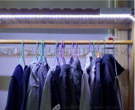 化妆品橱柜装饰7*9MM线条灯 货架感应灯条