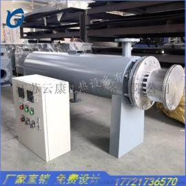 不锈钢空气管道加热器