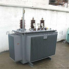 厂家供应400KVA油浸式变压器 小区配电专用
