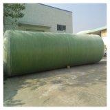 環保型地下化糞池重量輕