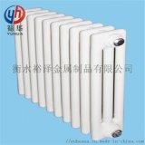 GZ3-900低碳鋼製三柱散熱器