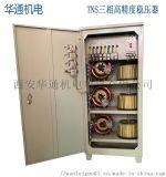 TNS-60kw三相高精度穩壓器,醫療器械穩壓器