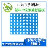 山東塑料中空板 萬通板生產廠家 歡迎致電訂購