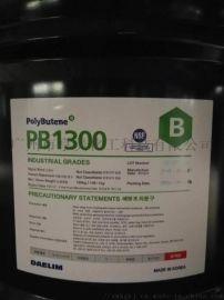 聚异丁烯PIB PB1300 PB1400韩国大林