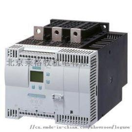 西门子软启动器维修厂家13521973761