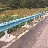 贵州黎平波形护栏板-护栏厂