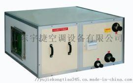 2020年ZKW40组合卧式空调机组市场行情监测及**可行性研究报告