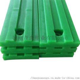 高分子聚乙烯板 TS型链条导轨 UPE耐磨链条导轨