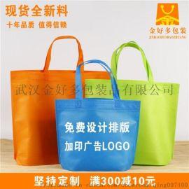 无纺布广告袋印刷礼品无纺布袋定制定做无纺布手提袋