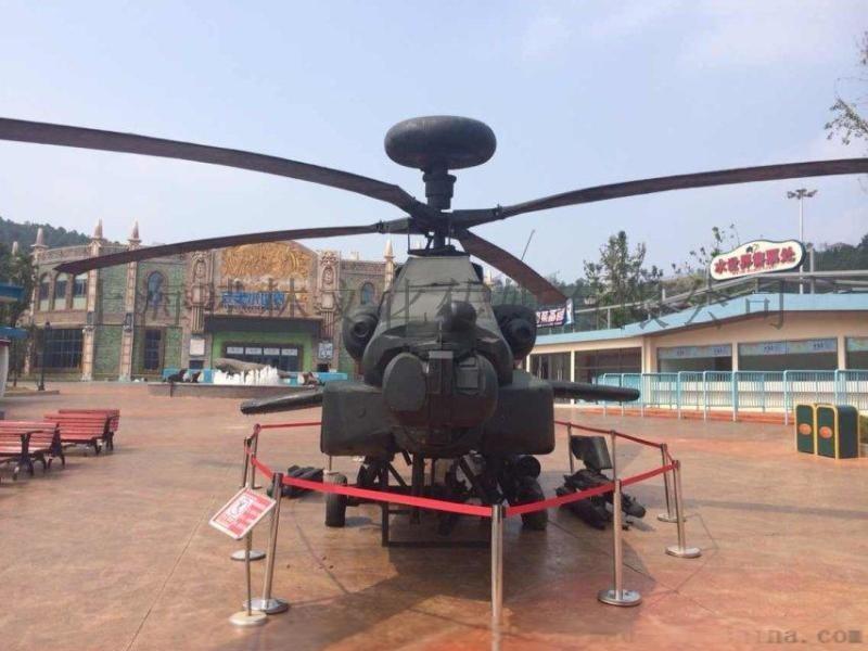 軍事模型軍事展廠家生產定做各種軍事模型出租租賃