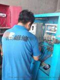青岛日立变频器维修定点维修单位