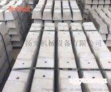 长治煤矿用600轨距水泥轨枕尺寸
