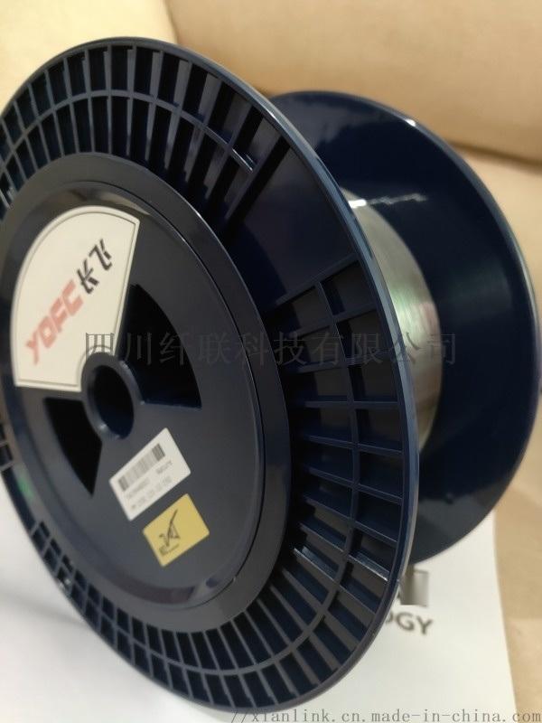 哈尔滨供应PM980光纤 PM1015-A  980nm保偏光纤