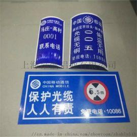安全标志牌安全警示牌验厂标示牌警告禁止指令牌定制