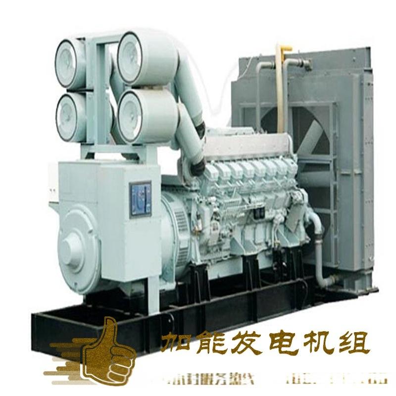 贵州贵阳玉柴发电机出租 发电机组租赁