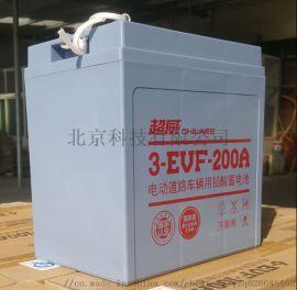 超威3-evf-200ah动力蓄电池