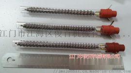 廠家直銷壓膠機發熱管、發熱棒、加熱管、發熱絲