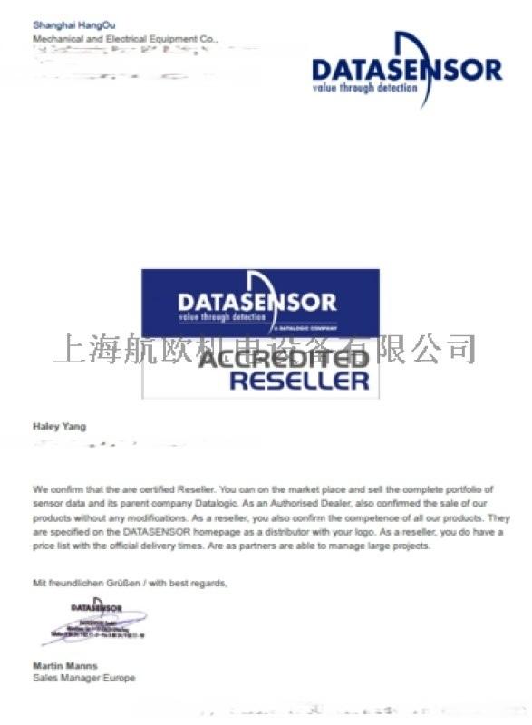 Datasensor溫度控制器