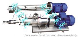 南通富莱克专利产品分散乳化机