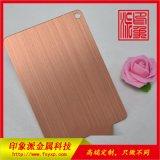 佛山厂家机械拉丝红古铜不锈钢镀铜板 不锈钢装饰板