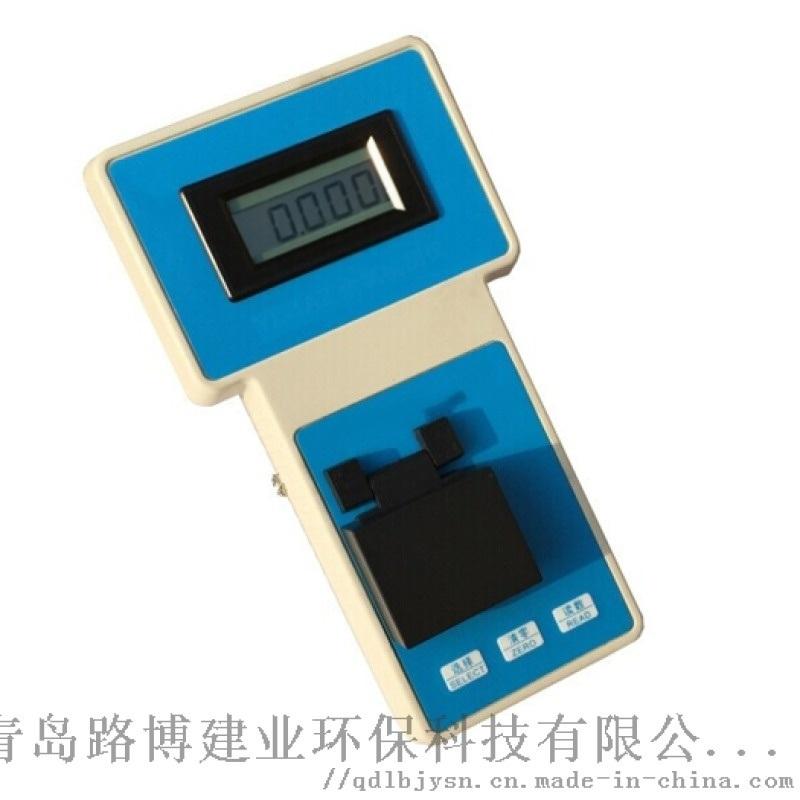 路博环保-LB-SD四氮检测仪