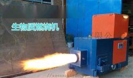 全自动生物质颗粒燃烧机生物质锅炉生产厂家