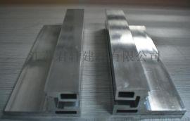 南京变形缝厂家推荐轻轨铝合金变形缝