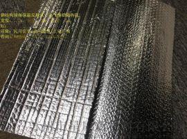 厂家直销钢结构屋面保温材料双层铝隔热毯钢架房用小气泡铝隔热毯