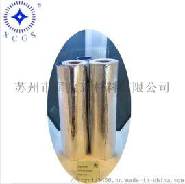 供长输低能耗热网专用耐高温反射层 M2铝箔玻纤布