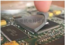 Laird Tflex HD90000导热硅胶片