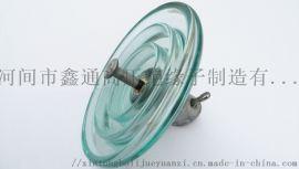 直销U100BP/146玻璃绝缘子质优价廉