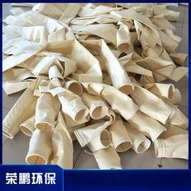 工业亚克力材质除尘布袋 按照工况要求