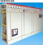 低压配电屏(GGD/GCS/GCK/XL)