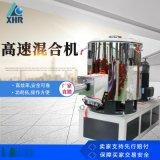 供应PVC塑料混合机 800L高速混合机 高速搅拌机可选择加装变频器