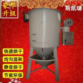 吹膜机干燥搅拌机 热风粉末干燥机  不锈钢制作