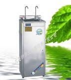 温开水器(DL-2A)