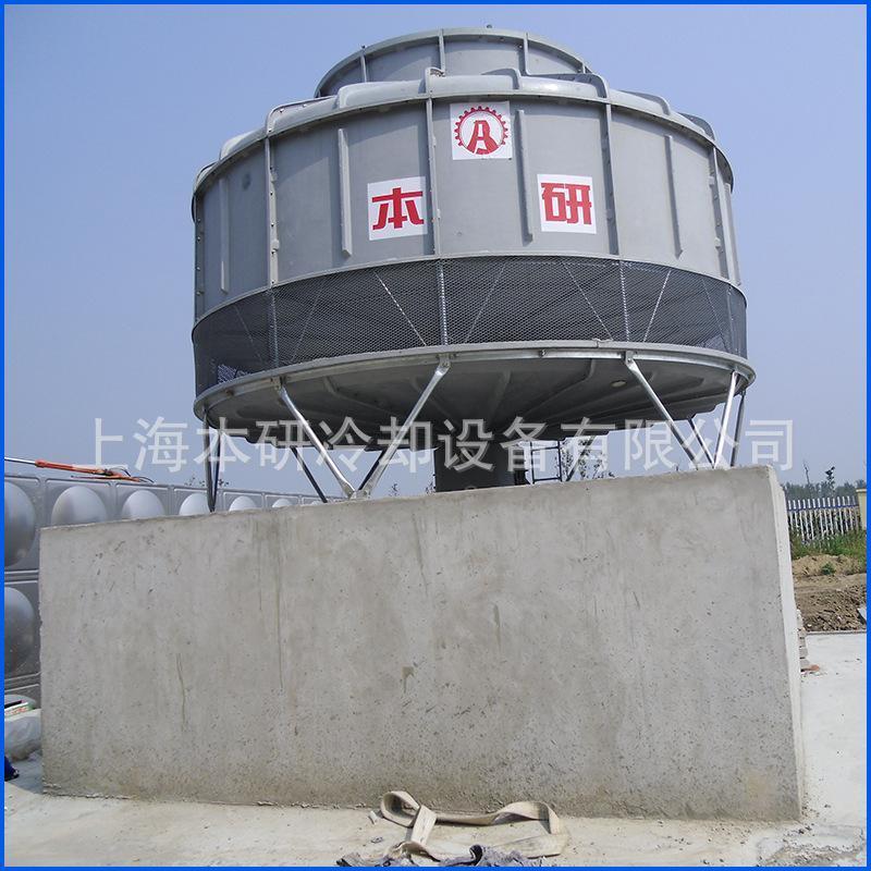 高品質供應圓形逆流式散熱水塔 小型玻璃鋼溼式高溫型工業冷卻塔