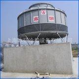 高品质供应圆形逆流式散热水塔 小型玻璃钢湿式高温型工业冷却塔