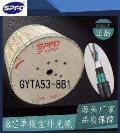 太平洋光缆  GYTA53  直埋铠装单模光纤 8芯 12芯 24芯 室外光缆
