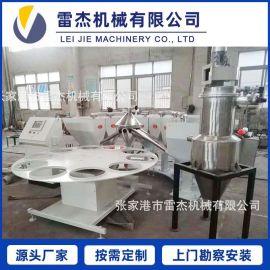 厂家直销PVC粉料配混生产线 小料全自动称重配料机