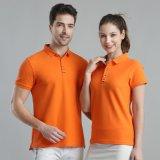 夏季男式情侣款班服短袖T恤带领定制印LOGO工作服工装翻领POLO衫