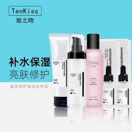 提亮肤色雅清化妆品 广州OEM雅清化妆品