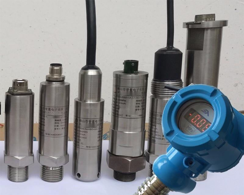 普量PT500 无线压力变送器 高压 差压 高温压力变送器 RS485 TTL GPRS NB-iot数字压力变送器