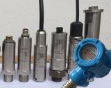 普量PT500 無線壓力變送器 高壓 差壓 高溫壓力變送器 RS485 TTL GPRS NB-iot數位壓力變送器