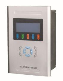 LEF800型微机保护测控装置810811812820830840850厂家直销