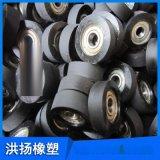 鋁芯包膠輪 黑色橡膠滾輪 鐵芯包膠輪