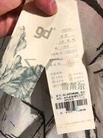 北京一线女装品牌折扣谷*度棉麻长款裙子2019春装货源批发渠道