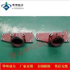 潍坊4100四缸柴油机配件 柴油发动机配件 节温器座 连杆 飞轮壳