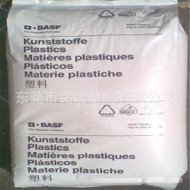 导热塑胶材料PBT B4030G6 玻纤增强30%